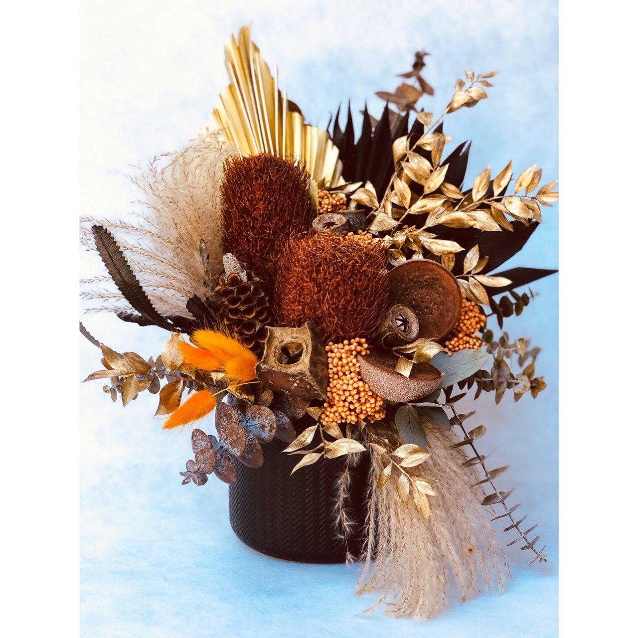 Pampas Grass Vase Arrangement